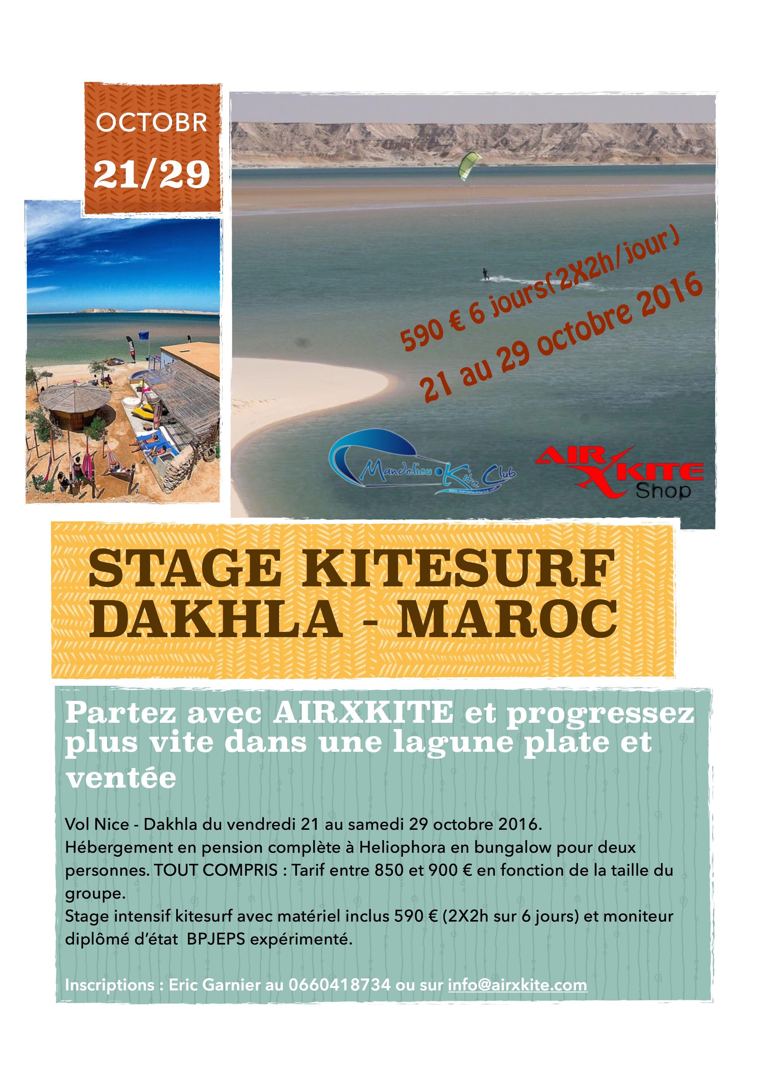 stage-dakhla-octobre-2016